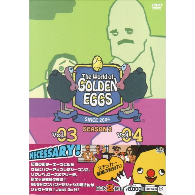 The World Of Golden Eggs Season 2 DVD Box