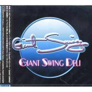 Giant Swing Deli