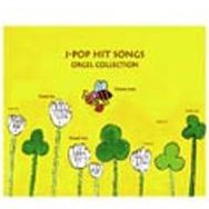 J-Pop Hit Song Collection
