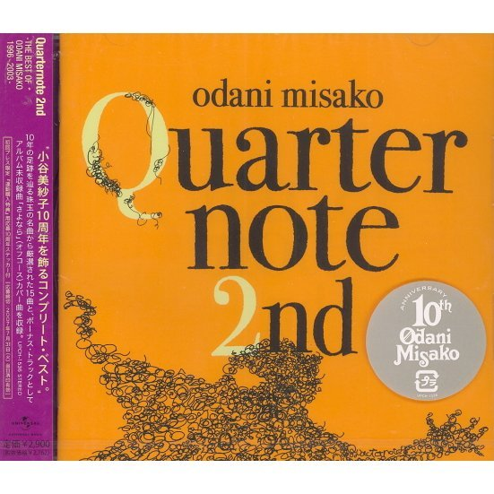 Quarternote 2nd