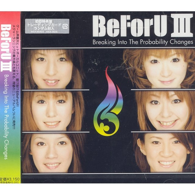 BeForU III -Breaking Into The Probability Changes-