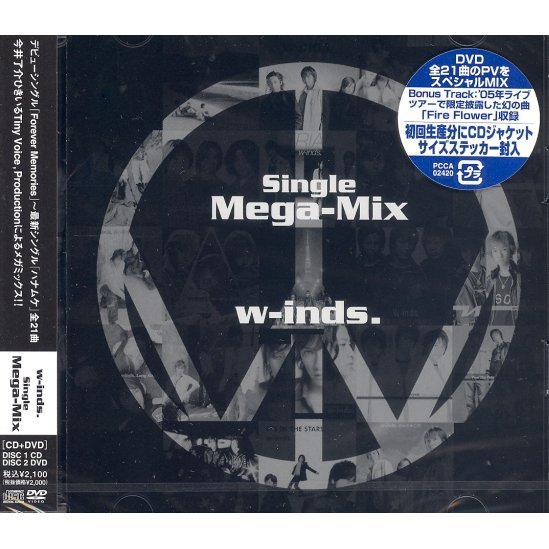 W-inds. Mega Mix [CD+DVD]