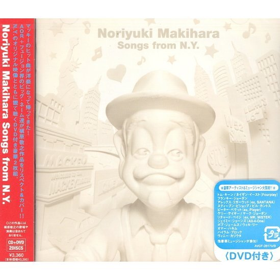Noriyuki Makihara Songs From N.Y. [CD+DVD]