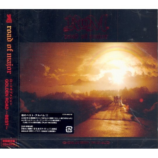 Golden Road -Best- [CD+DVD Limited Edition]