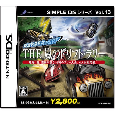 Simple DS Series Vol. 13: Ijoukishou wo Tsuppashire - The Arashi no Drift Rally