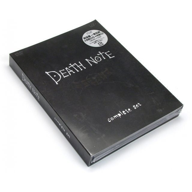Death Note / Death Note The Last Name Complete Set [3DVD+CD]