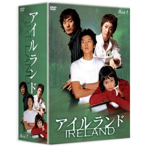 Ireland DVD Box 1