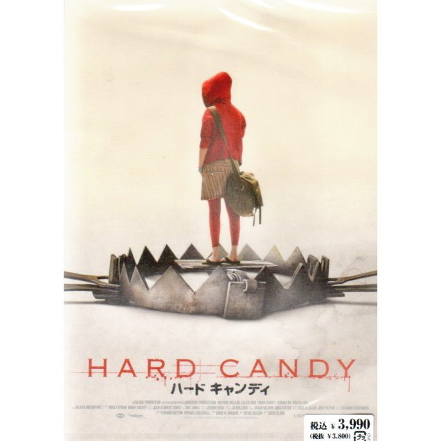 Hard Candy Deluxe Edition