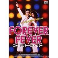 Forever Fever [Limited Pressing]