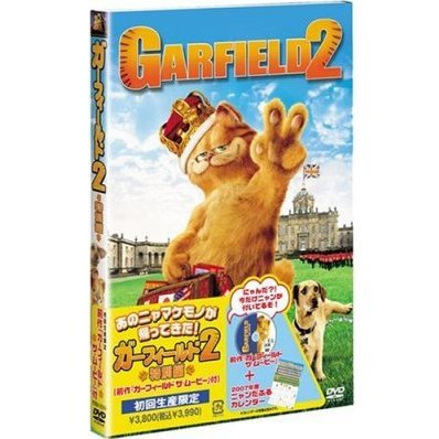Garfield 2: A Tail Of Two Kitties [Limited Edition]