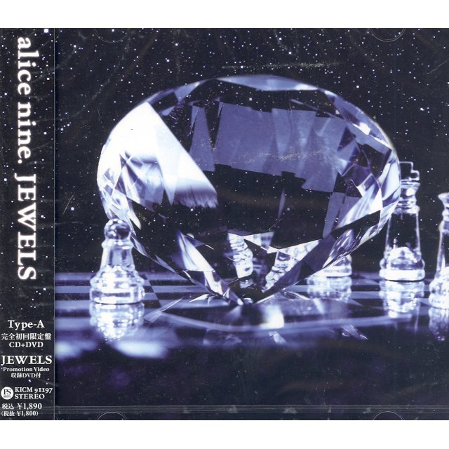 Jewels [CD+DVD Limited Edition]