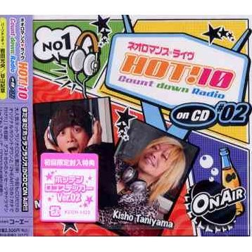 Neo Romance Live Hot! 10 Countdown Radio on CD #2