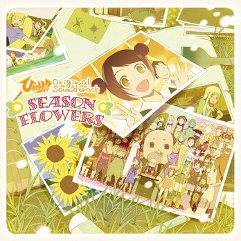 Himawari! Original Soundtrack - Season Flowers