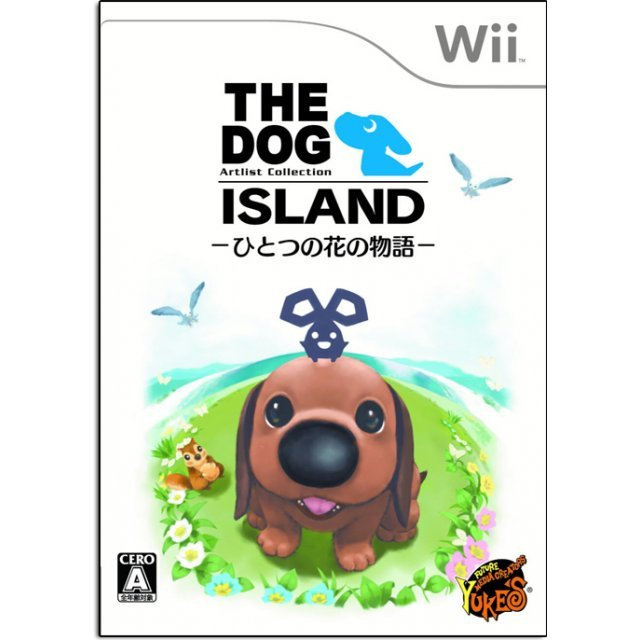 The Dog Island: Hitotsu no Hana no Monogatari