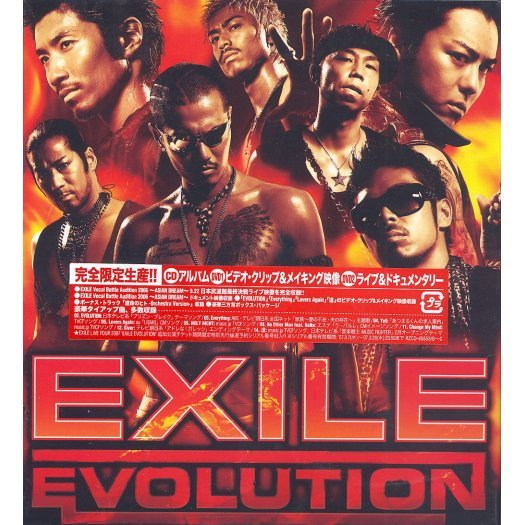 Exile Evolution [CD+ 2 DVD Limited Edition]