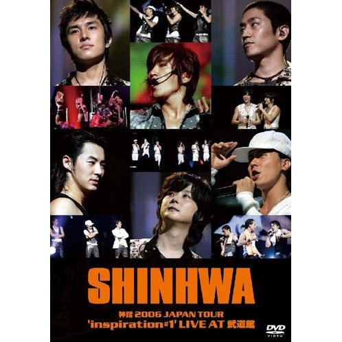 Shinhwa Japan Tour Inspiration 1Live At Budokan