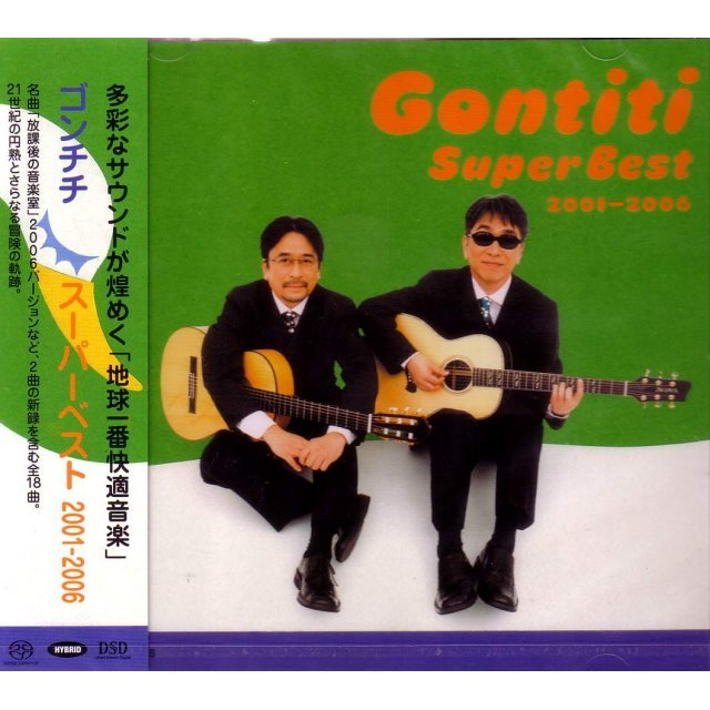 Gontiti Super Best 2001-2006