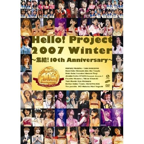 Hello! Project 2007 Winter - Shuketsu! 10th Anniversary
