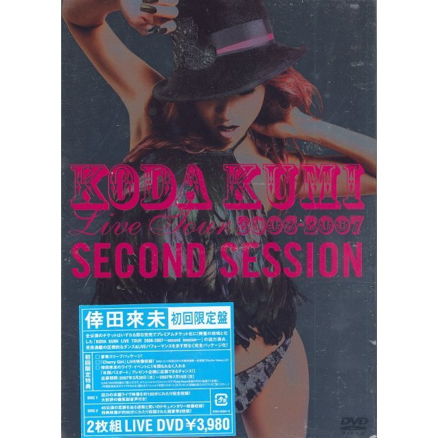 Koda Kumi Live Tour 2006-2007 -Second Session