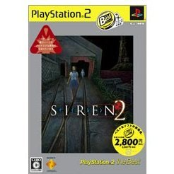 Siren 2 (PlayStation2 the Best)