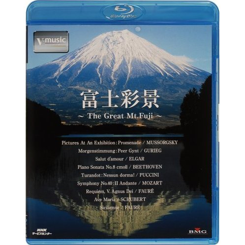 Fuji Saikei - The Great Mt.Fuji - V-Music