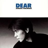 Dear [Limited Edition]