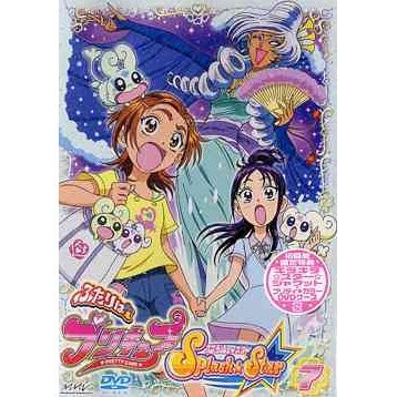 Futari wa Pre Cure Splash Star Vol.7