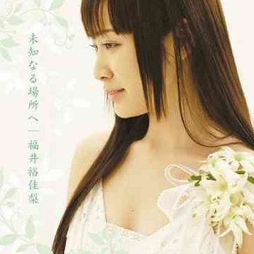 Michi Naru Basho e (Saint October Outro Theme Single)