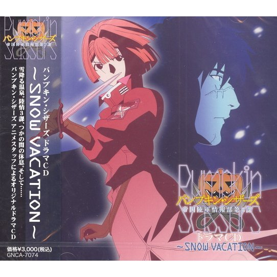 Pumpkin Scissors Original Drama CD