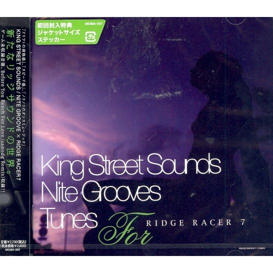 King Street Sounds/Nite Grooves Presents Ridge Racer 7 Original Sound Track