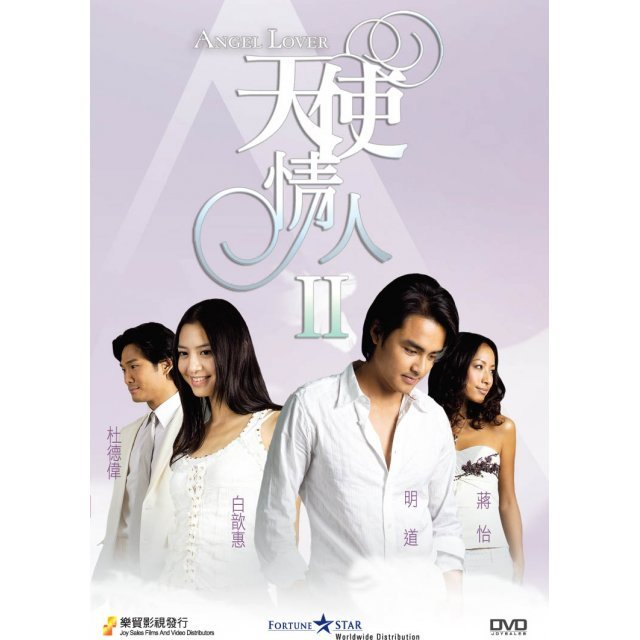Angel Lover II [7-Discs Boxset]
