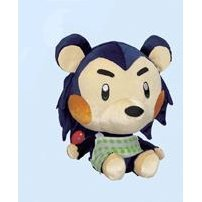 Animal Crossing 10'' Super DX Plush Doll: Kinuyo (Mabel)