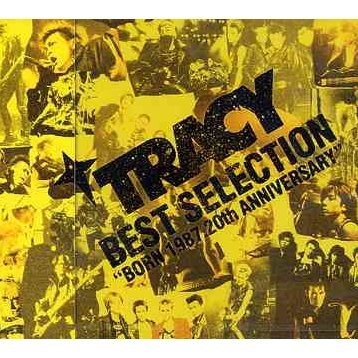 Best Selection -Born 1987.20th Anniversary-