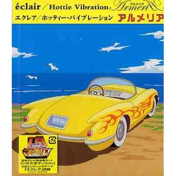 Eclair /Hottie Vibration