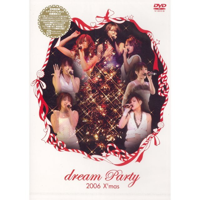 Dream Party 2006 X'mas