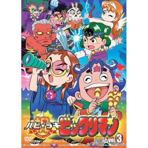 Happy Lucky! Bikkuriman Vol.3