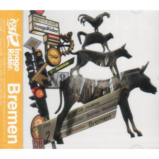 Bremen [CD+DVD Limited Edition]