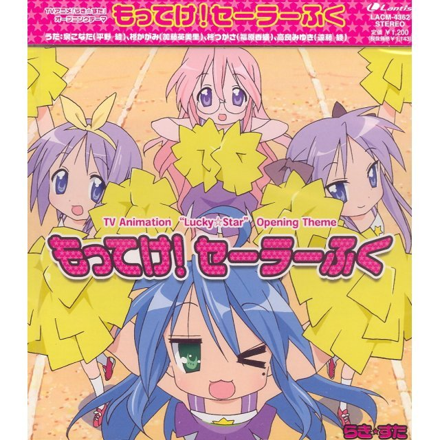 Motteke! SailorHuku (Lucky Star Intro Theme Song)
