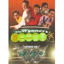 The Wynners Stars on 33 New + Best Selection [3CD+DVD]