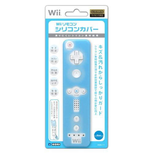 Wii Remote Controller Silicon Cover (blue)