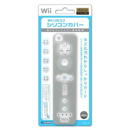 Wii Remote Controller Silicon Cover (gray)
