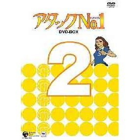 Attack No.1 DVD Box 2