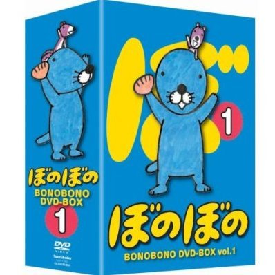 Bonobono DVD Box Vol.1