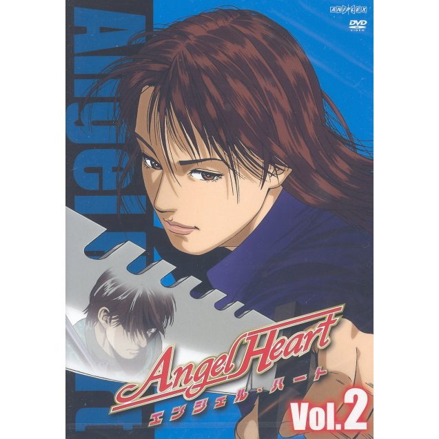 Angel Heart Vol.2