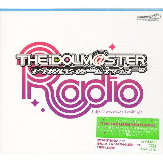 The Idolm@ster Radio Top x Top!