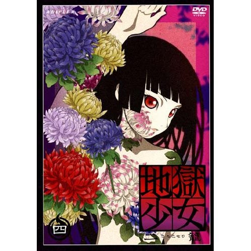 Jigoku Shojo Second Series 4