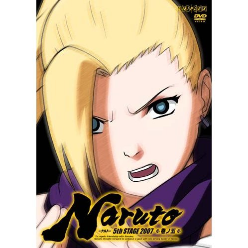 Naruto 5th Stage Vol.5