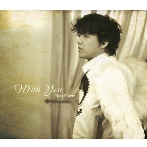 With You [CD+Special CD+DVD Limited Edition]