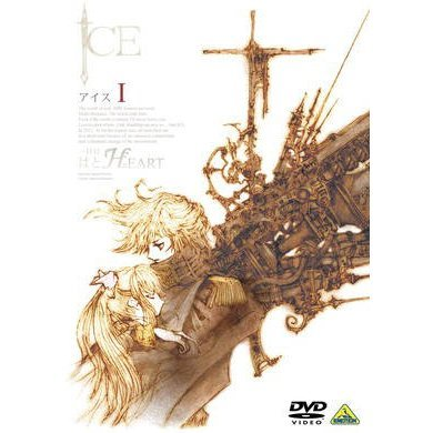 Ice 1 [Limited Edition]