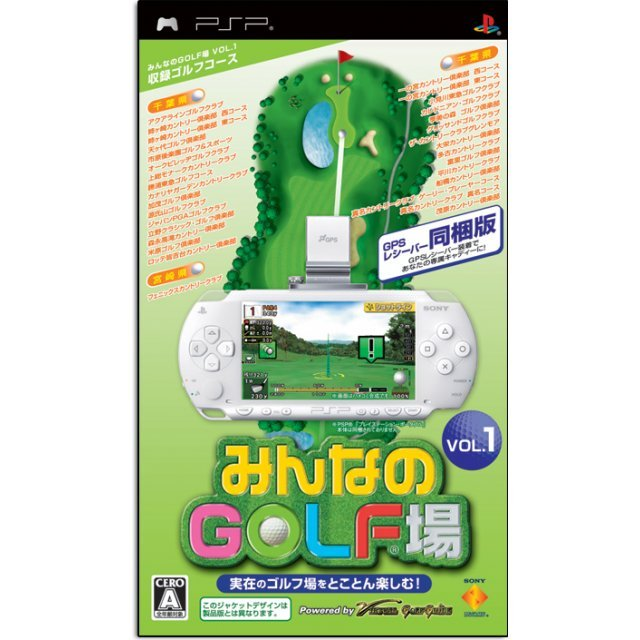 Minna no Golf Ba (w/ GPS Receiver)